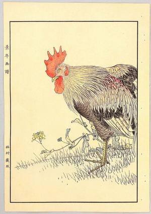 Imao Keinen: Rooster and Hen - Keinen Gafu - Artelino