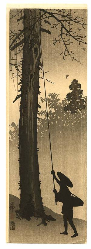 Ohara Koson: Hunting for Insects - Artelino