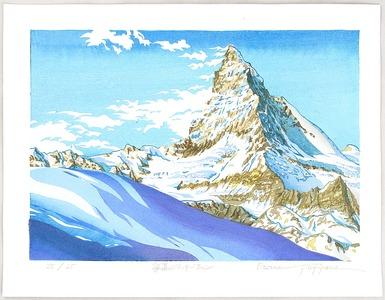 Morozumi Osamu: Solitary Mt. Matterhorn - Switzerland - Artelino