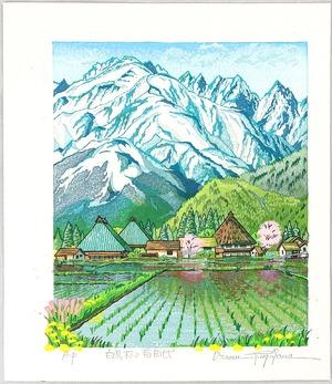 Morozumi Osamu: Rice Field in Hakuba Village - Japan - Artelino