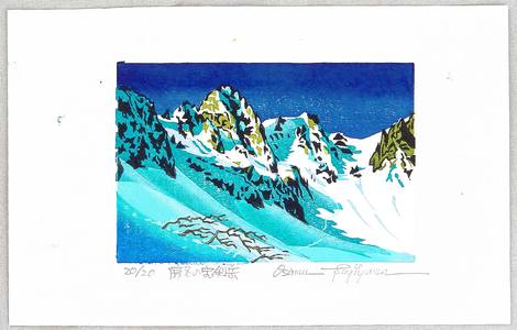 Morozumi Osamu: Mt. Hoken in Winter - Japan - Artelino