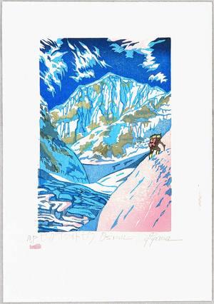 両角修: Big White Peak - Nepal / Himalaya - Artelino