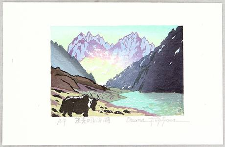 Morozumi Osamu: Glacier Lake in the Back Light - Nepal / Himalaya - Artelino