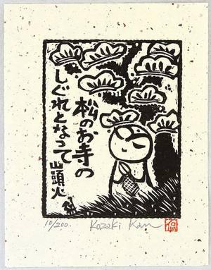 Kozaki Kan: Pine Tree and Jizo Buddha - Artelino