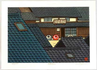 Nishijima Katsuyuki: Houses at Nishijin - Artelino
