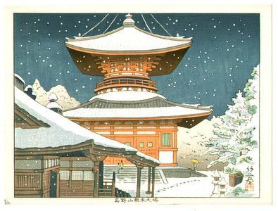 藤島武二: Pagoda of Mt. Koya in Snow - Artelino