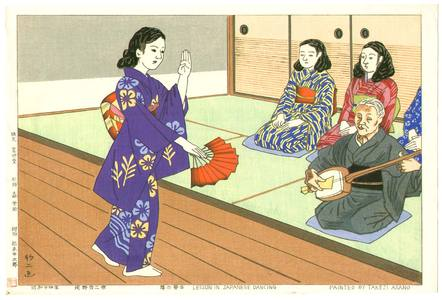 Fujishima Takeji: Lesson in Japanese Dancing - Artelino