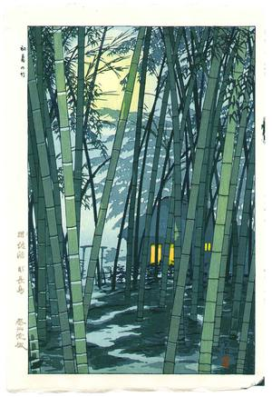 笠松紫浪: Bamboo in Summer - Artelino