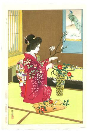 笠松紫浪: Ikebana - Flower Arrangement - Artelino