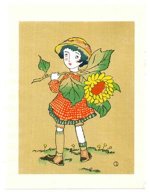 竹久夢二: Girl with Sun Flower - Artelino