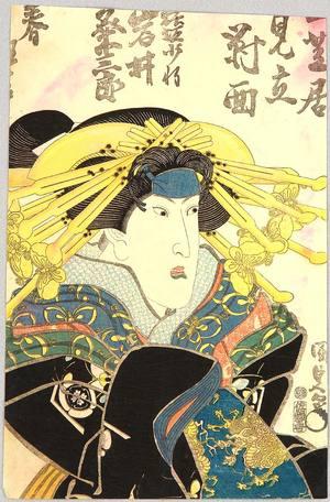 歌川国貞: Courtesan - Kabuki - Artelino