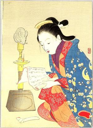 武内桂舟: Mouse Lamp - Artelino