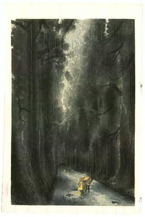 Kotozuka Eiichi: Cryptomerias Trees in Nikko - Artelino