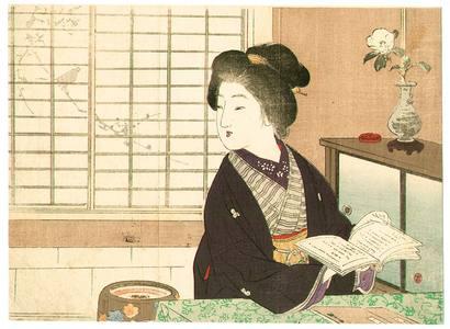 Suzuki Kason: Silhouette - Artelino