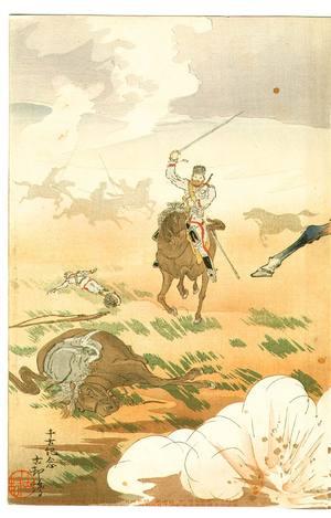 Ohara Koson: Russo-Japanese War - Artelino