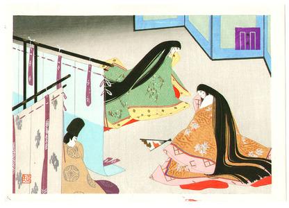 前田政雄: Sad Occasion - The Tale of Genji - Artelino
