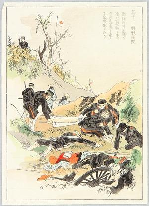 Suzuki Kason: War Front Hospital - Sino-Japanese War - Artelino