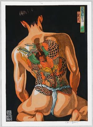 Paul Binnie: Dragon and Demon - Artelino