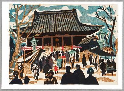 朝井清: Asakusa Kannon-do - Recollections of Tokyo - Artelino
