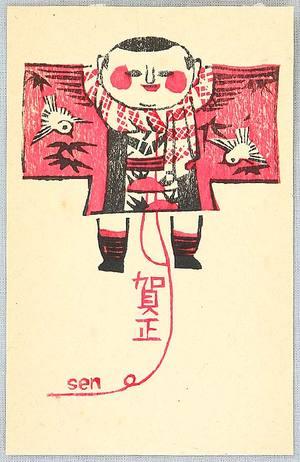 前川千帆: Kite with Shawl - Artelino