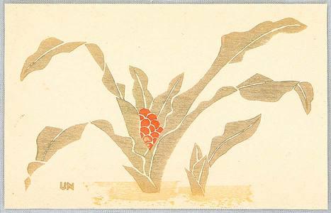 Hiratsuka Unichi: Omoto - Sacred Lily - Artelino