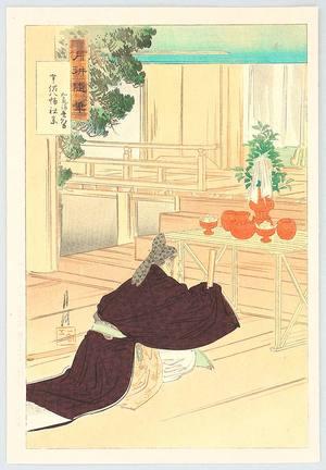 Ogata Gekko: Shrine Altar - Gekko Zuihitsu - Artelino