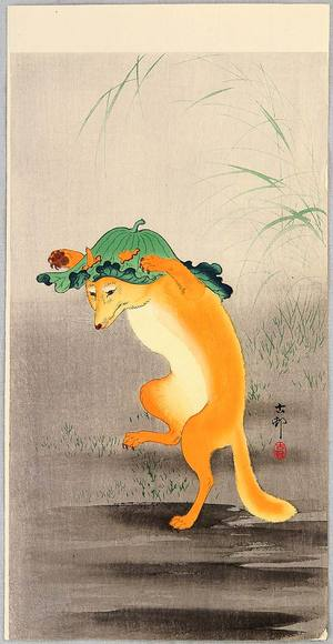 小原古邨: Dancing Fox - Artelino