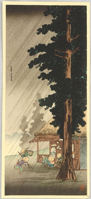 Takahashi Hiroaki: Evening Shower at Takaido - Artelino