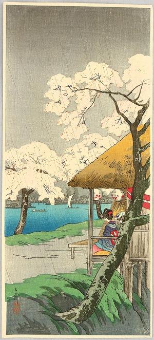 Takahashi Hiroaki: Rain at Sumida River - Artelino