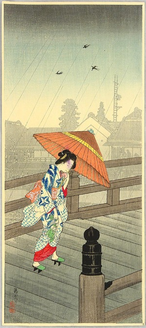 Takahashi Hiroaki: Returning from Bath - Artelino