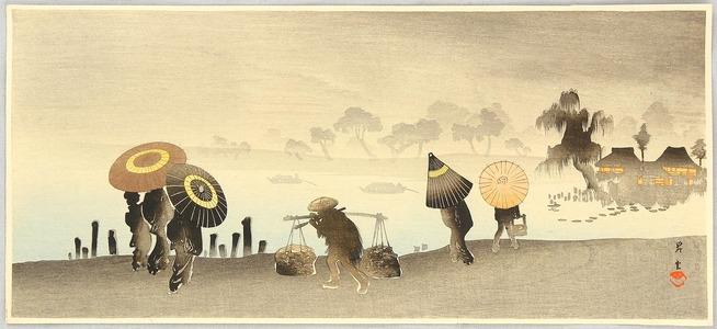 山本昇雲: Parasols at Riverside - Artelino