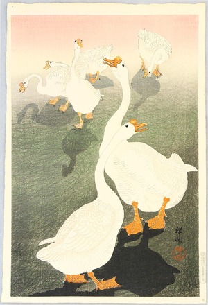 Ohara Koson: Six Geese and the Shadows - Artelino