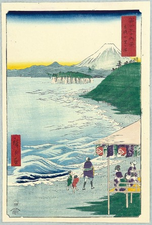 歌川広重: Shichirigahama - Thirty-six Views of Mt.Fuji - Artelino
