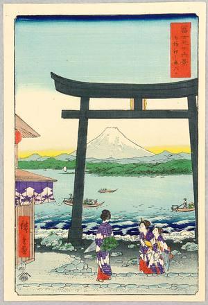 Utagawa Hiroshige: Enoshima - Thirty-six Views of Mt.Fuji - Artelino