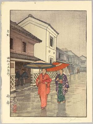 Yoshida Toshi: Umbrella - Artelino