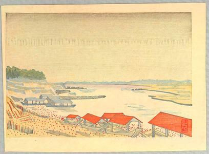 Hiratsuka Unichi: Tama River in Rain - Artelino