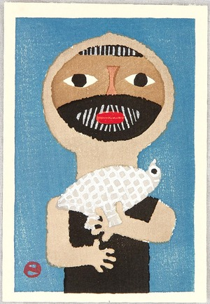 Azechi Umetaro: Mountain Man and a Bird - Artelino