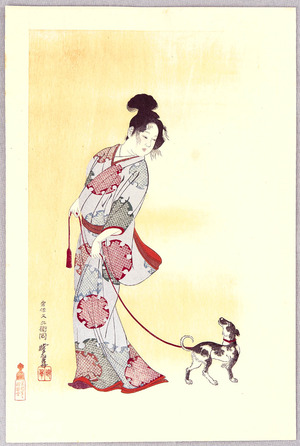 河鍋暁翠: Beauty and Dog - Artelino