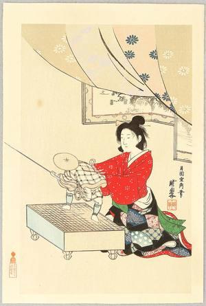 Kawanabe Gyosui: Beauty and Puppet on Go Board - Artelino