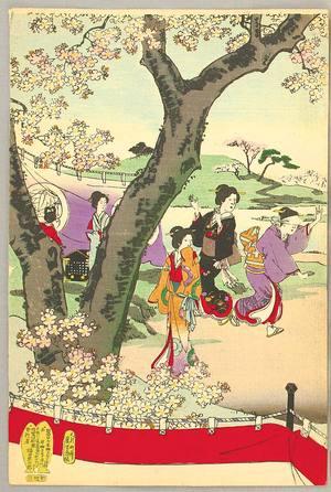 Toyohara Chikanobu: Cherry Blossom Viewing - Ladies of Chiyoda Palace - Artelino