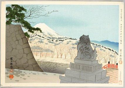Tokuriki Tomikichiro: Mt. Fuji from Takeda Shrine - Thirty-six Views of Mt.Fuji - Artelino