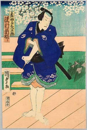 歌川国貞三代: Bad - Kabuki - Artelino