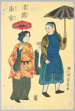 歌川芳員: Chinese Couple - Artelino