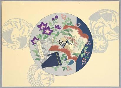 Unknown: Decorative design - 6 - Artelino
