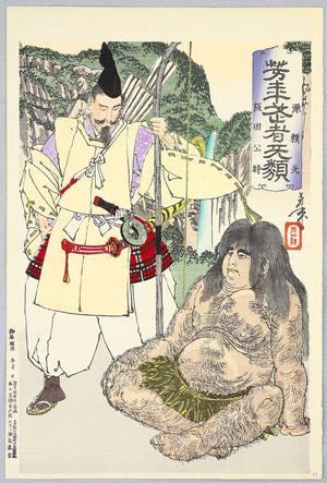 月岡芳年: Wild Boy and Hero - Yoshitoshi Musha Burui - Artelino