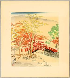 Tokuriki Tomikichiro: Autumn in Mt. Takao - 15 Views of Kyoto - Artelino