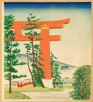 Tokuriki Tomikichiro: Heian Shrine - 15 Views of Kyoto - Artelino