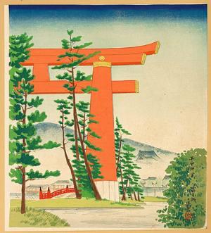 Tokuriki Tomikichiro: Heian Shrine - 15 Views of Kyoto - Artelino
