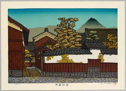 Nishijima Katsuyuki: Moriyama - Kiso Kaido - Artelino