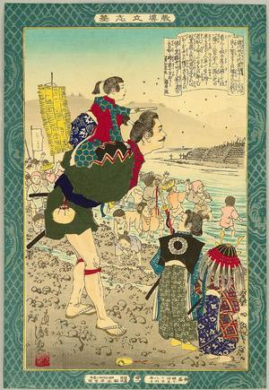 Kobayashi Kiyochika: Tokugawa Ieyasu - Kyodo Risshi - Artelino